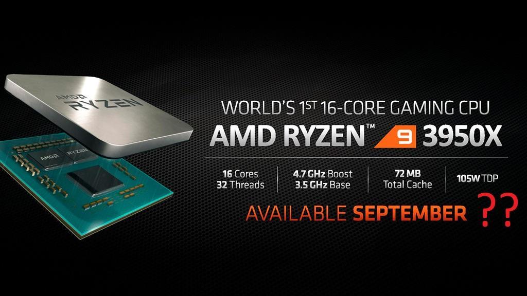 Не факт, что 16-ядерник AMD Ryzen 9 3950X появится в этом месяце