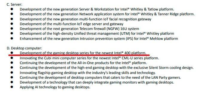 MSI тоже работает над платами с чипсетами Intel 400-ой серии