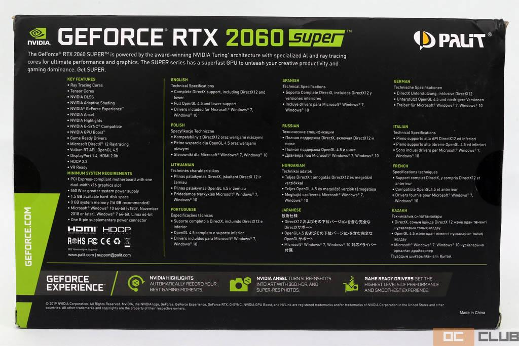 Palit GeForce RTX 2060 Super Dual: обзор. Palit Dual прокачался