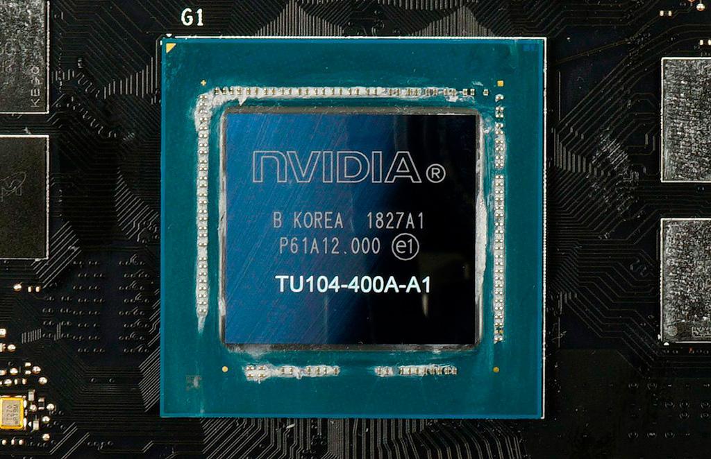 NVIDIA готовит GeForce RTX 2060 на базе графического процессора TU104