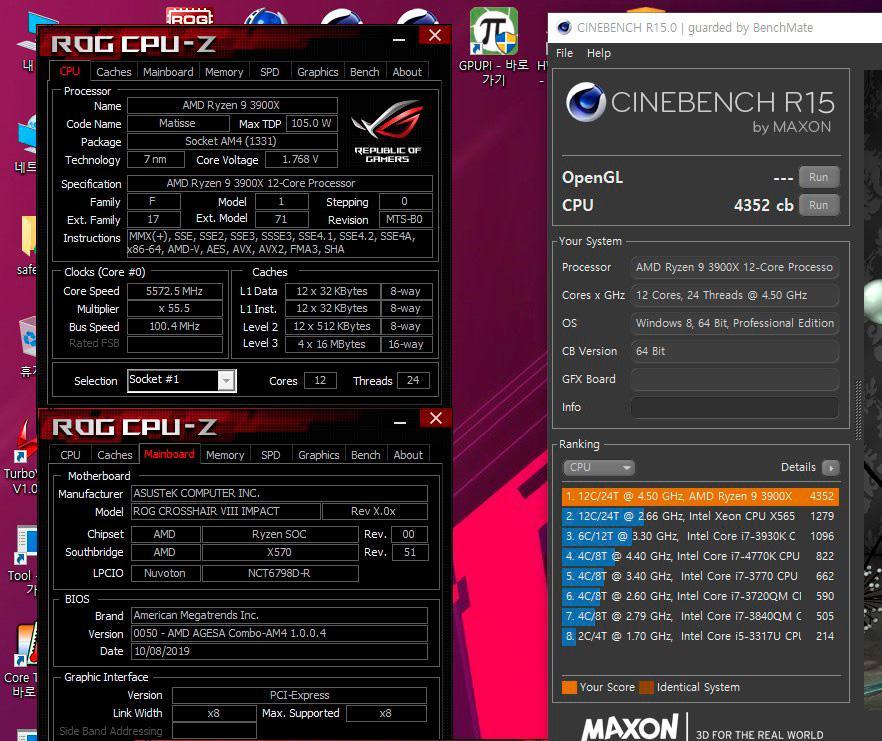 5,55-гигагерцовый AMD Ryzen 9 3900X побил рекорды в GeekBench и CineBench