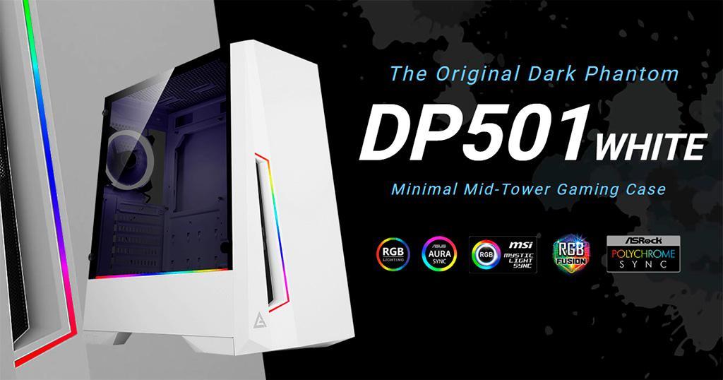 Antec DP501 White – корпус для любителей белизны с четырьмя вентиляторами в комплекте