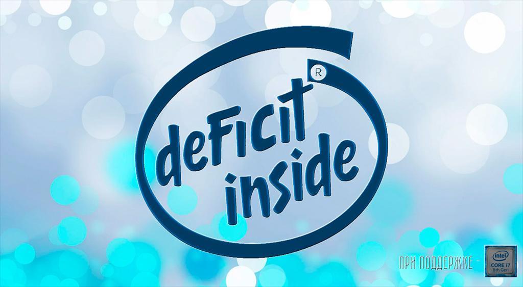 Дефицит 14-нм процессоров Intel подбирается к серверному сегменту