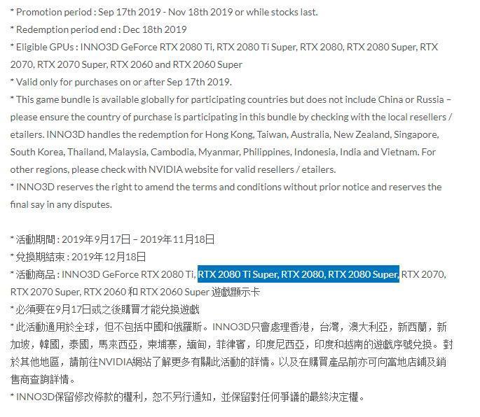 Inno3D уверена, что NVIDIA GeForce RTX 2080 Ti Super есть