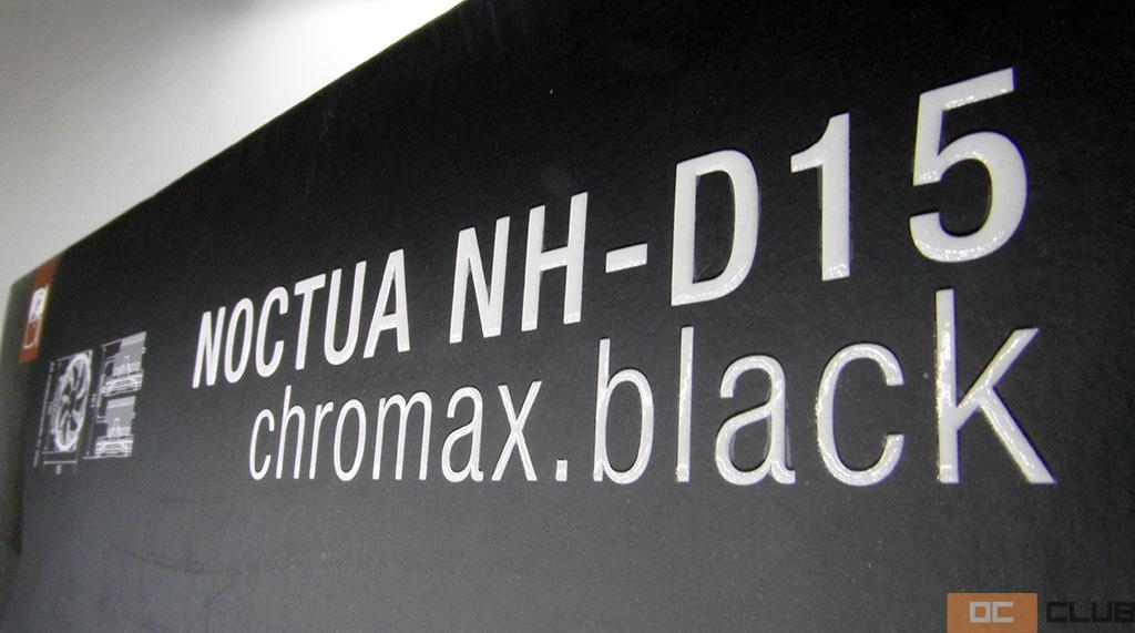 Noctua NH-D15 chromax.black: обзор. Дождались