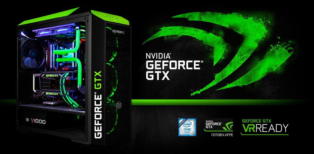 Драйвер NVIDIA GeForce обновлен (441.41 WHQL)