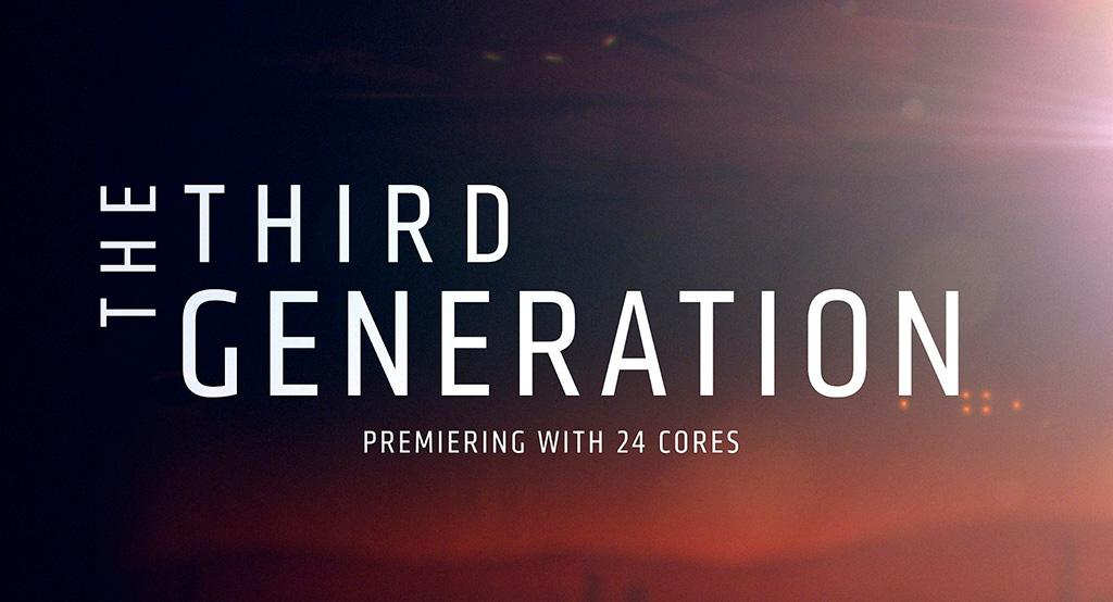 AMD Threadripper 3980X наследил в CPU-Z