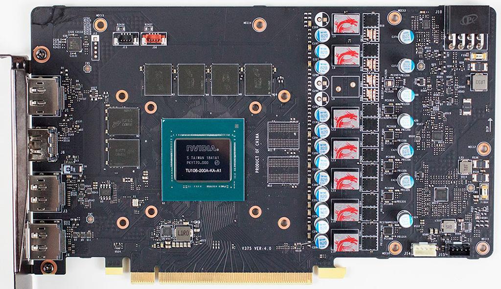 Некоторые видеокарты GeForce RTX 2060 базируются на урезанном GPU TU104
