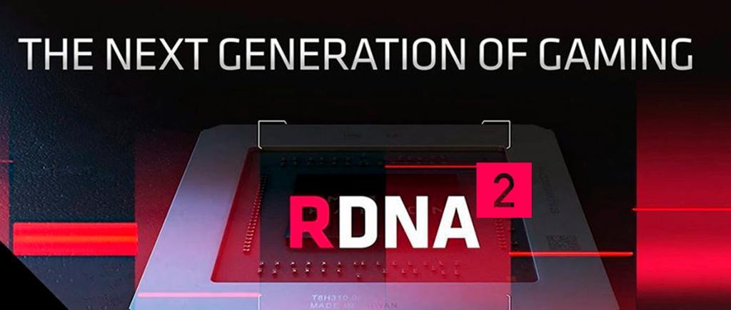 AMD: грядущие видеокарты Radeon Navi – это вам не минорный «рефреш»