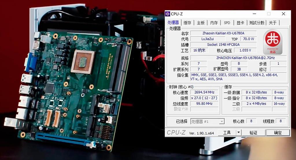 Платы с китайскими процессорами Zhaoxin KaiXian скоро можно будет купить