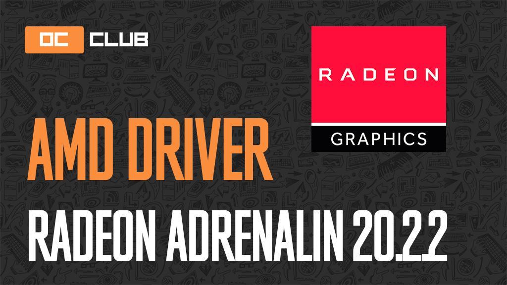 Драйвер AMD Radeon Adrenalin 2020 Edition обновлен (20.2.2)
