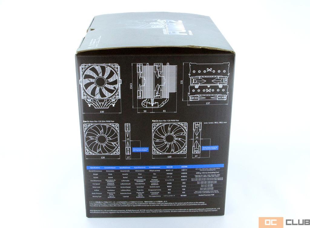 Scythe Fuma 2 (SCFM-2000): обзор. Японцы делают вещи