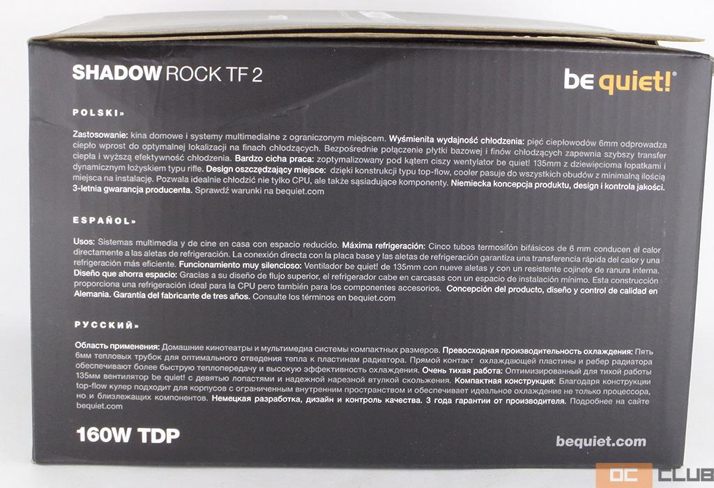 Be Quiet! Shadow Rock TF2: обзор. Самый красивый Top Flow кулер!