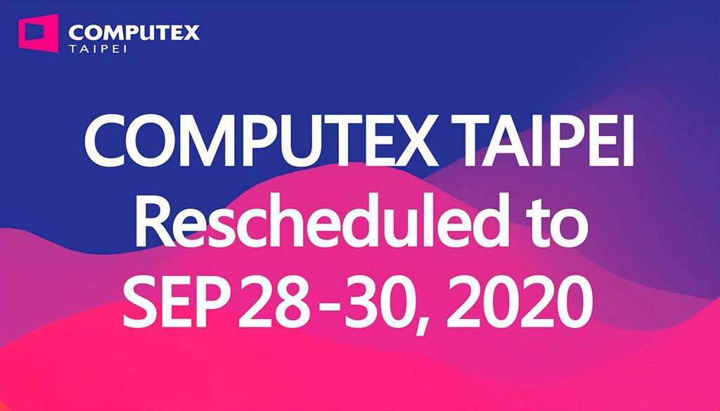 Computex 2020 под угрозой срыва. Многие производители «железа» планируют пропустить мероприятие