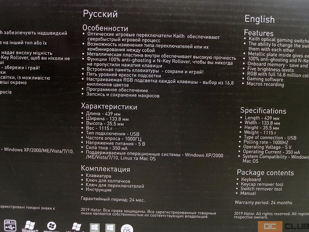 Hator Rockfall EVO: обзор. Антикризисная клавиатура