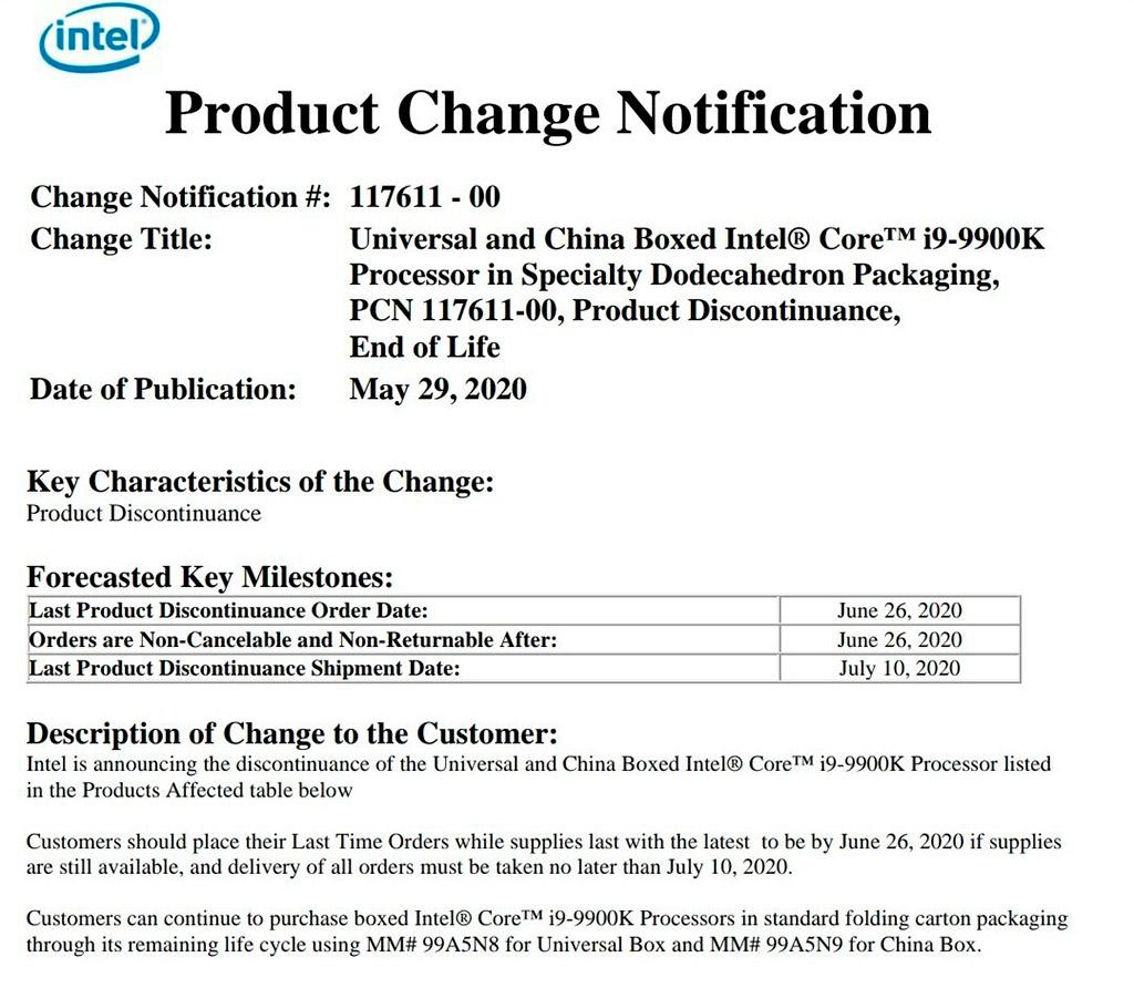 Додекаэдры заканчиваются: Intel прекращает поставки Core i9-9900K в интересной упаковке