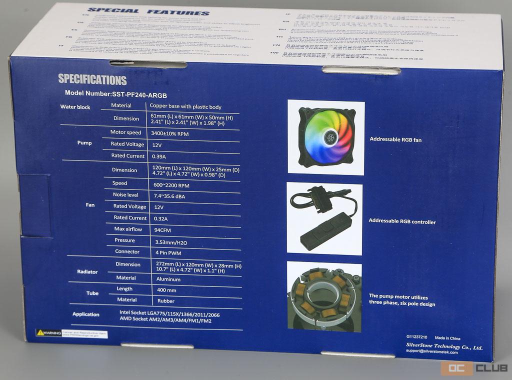 SilverStone PF240: обзор. «Водянка» обыкновенная недорогая, светящаяся