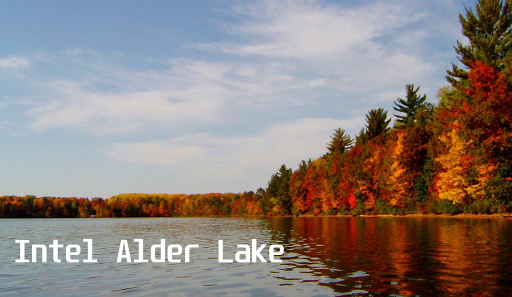 Intel: релиз 10-нм Alder Lake состоится во второй половине следующего года