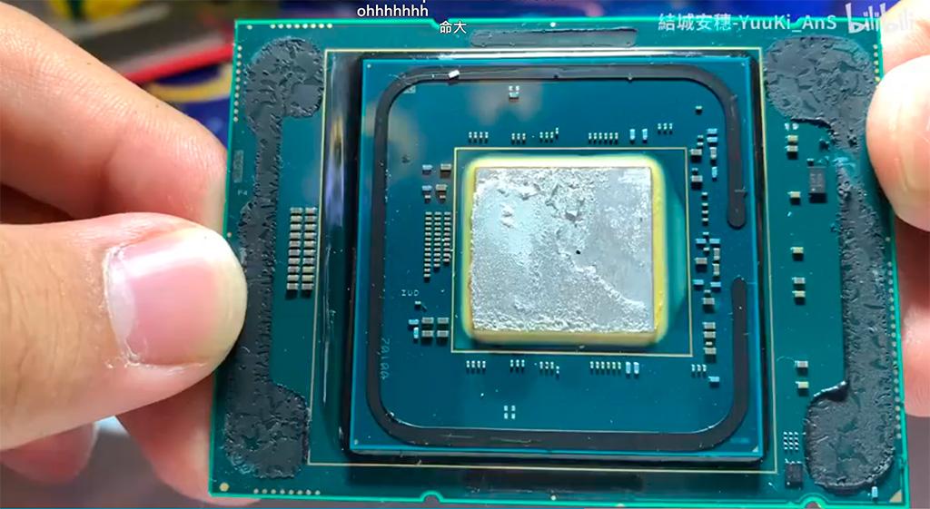 Процессоры Intel Xeon Gold (Cooper Lake-SP) получили необычный золото-металлический припой. 20-ядерный HCC-кристалл возможен?