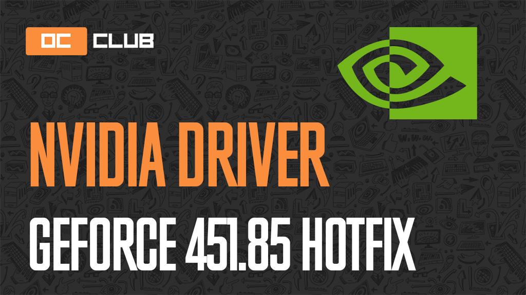 Драйвер NVIDIA GeForce обновлен (451.85 hotfix)