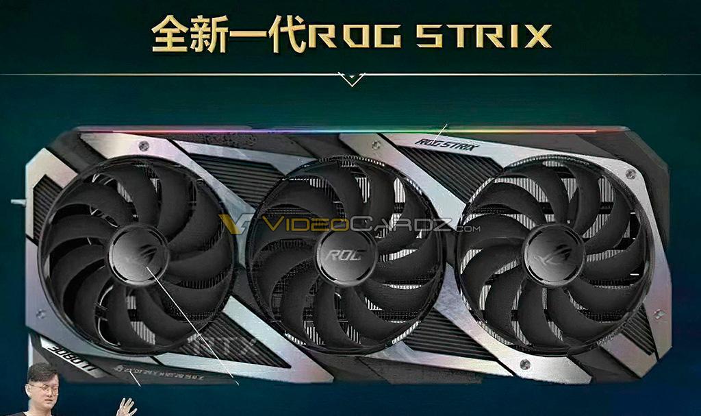 В Сеть просочились фото ASUS GeForce RTX 3080 Ti ROG Strix?