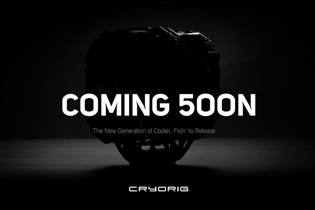 Cryorig жива! И готовит к релизу новый процессорный кулер