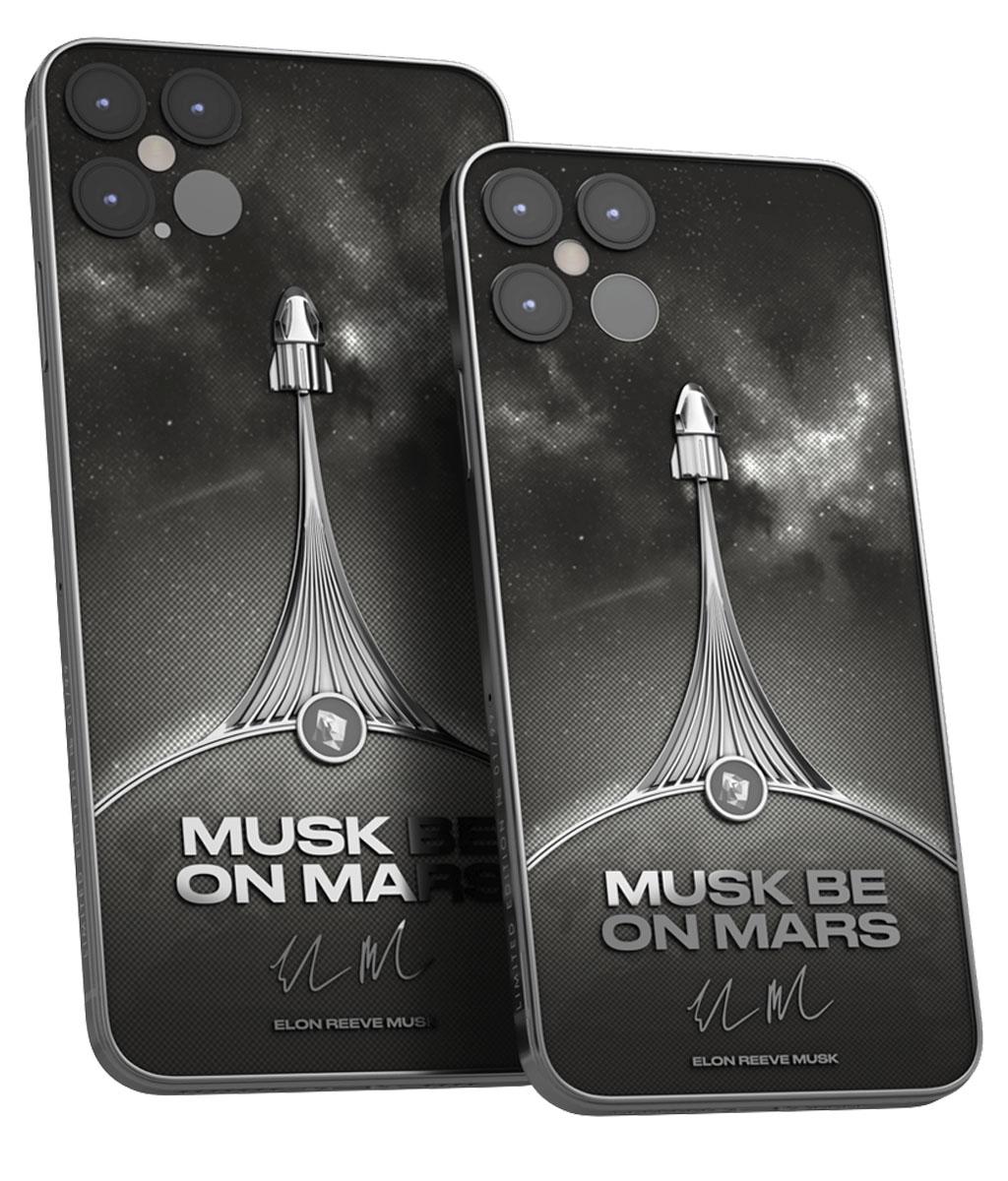 Тяжелый люкс от Илона Маска: уникальный смартфон iPhone 12 Pro Limited Edition Musk be on Mars скоро увидит свет
