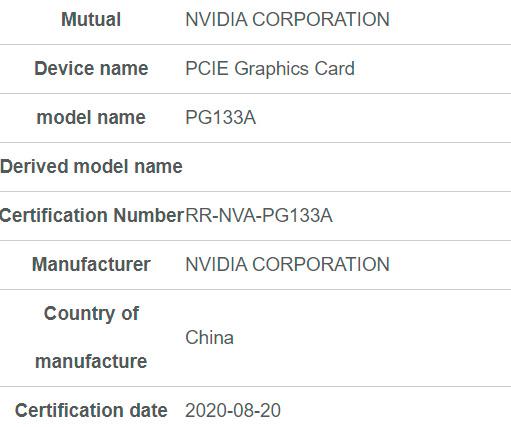 Видеокарты NVIDIA GeForce RTX 3080/3090 Founders Edition сертифицированы в Южной Корее