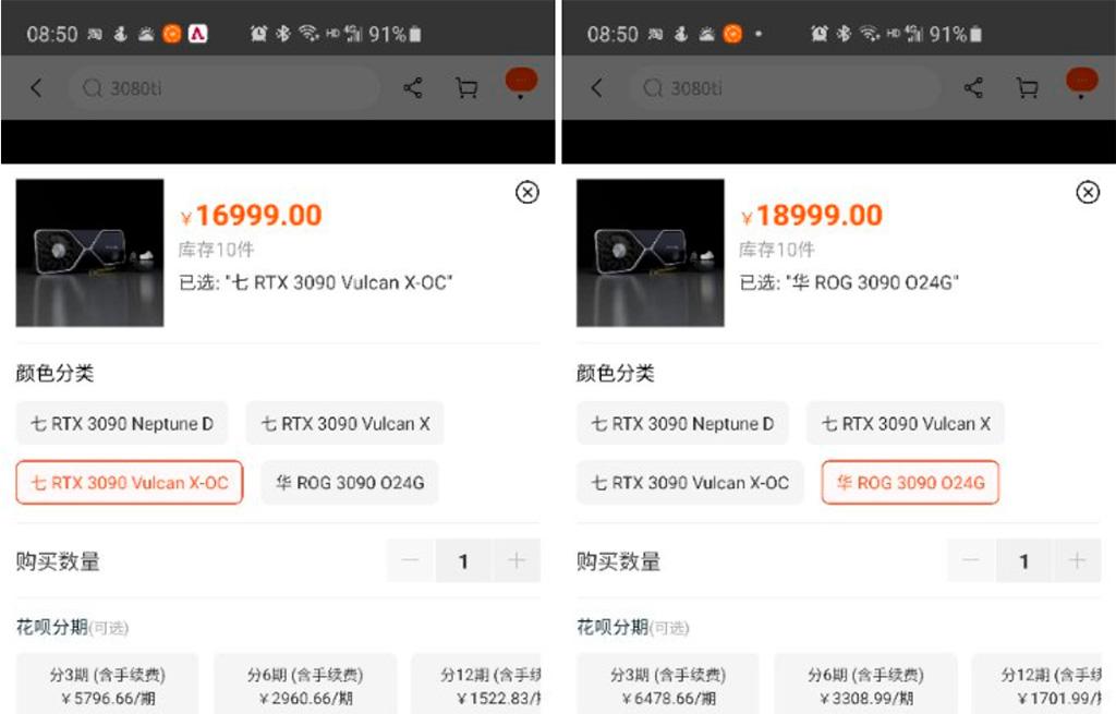 В Китае NVIDIA GeForce RTX 3090 оценивается в $2760