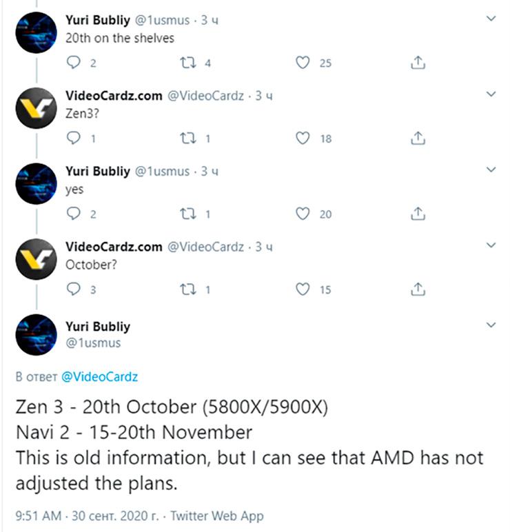 MSI и Юрий «1usmus» Бублий назвали дату релиза процессоров AMD Ryzen 5000