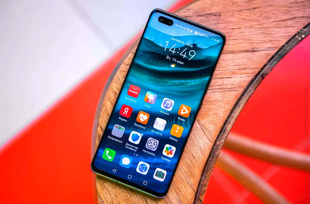 Huawei выпустит HarmonyOS в следующем году