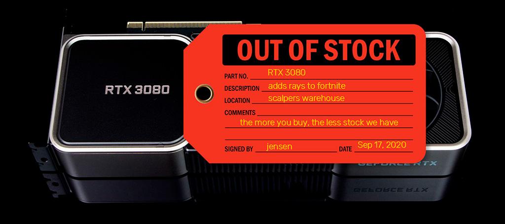 Продажи GeForce RTX 3080 закончились не успев начаться