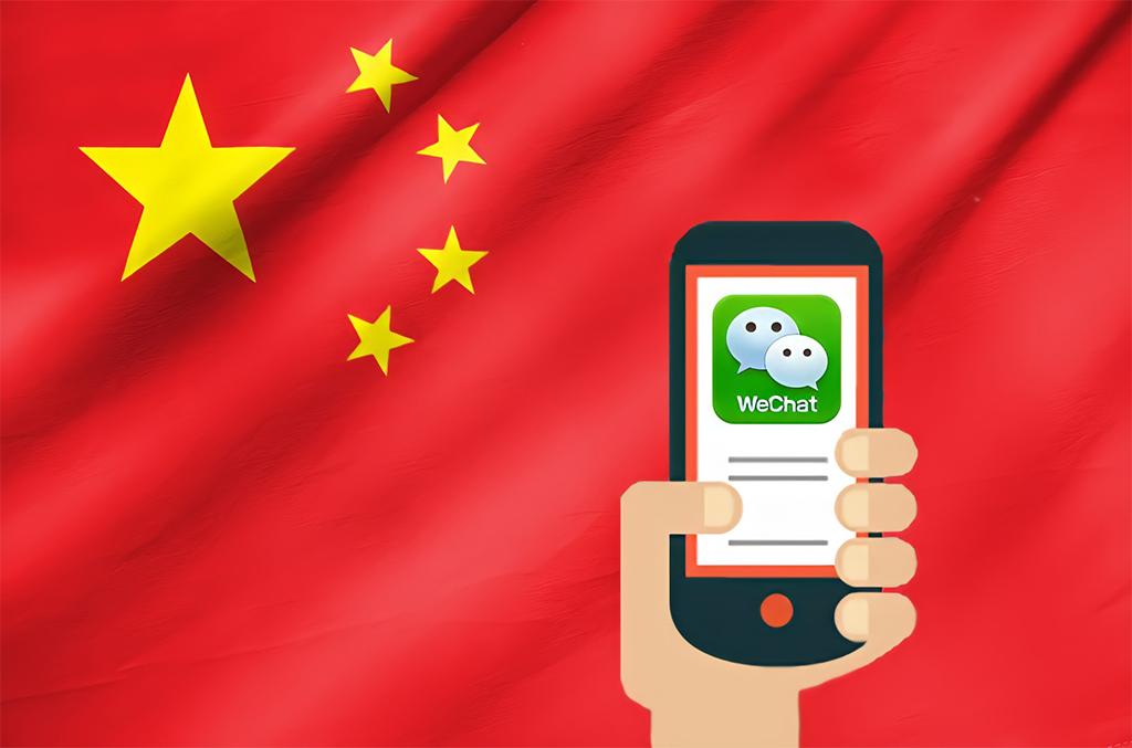 WeChat – новая мишень Белого дома