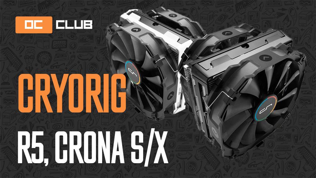 Cryorig R5 и Crona: обзор. Сказ за годноту, дороговизну и самое удобное крепление