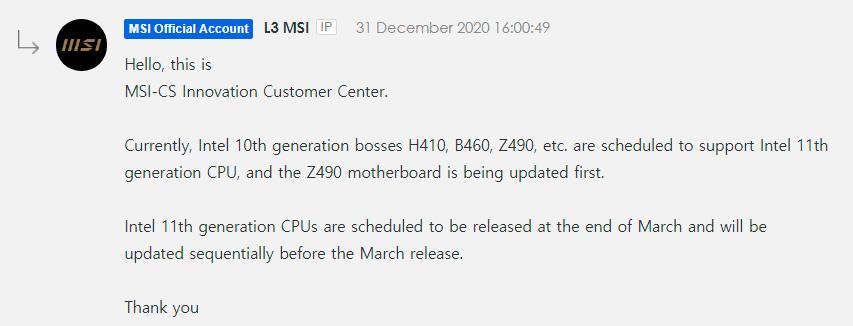 MSI подтверждает: Intel Core 11th Gen ждём в марте