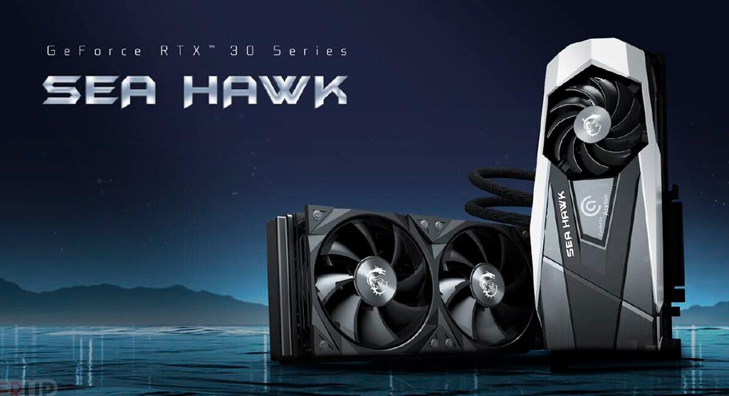 Видеокарты MSI GeForce RTX 3000 Sea Hawk оснащаются СЖО