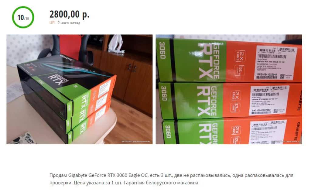 Видеокарты NVIDIA GeForce RTX 3060 уже продаются, и не первый день
