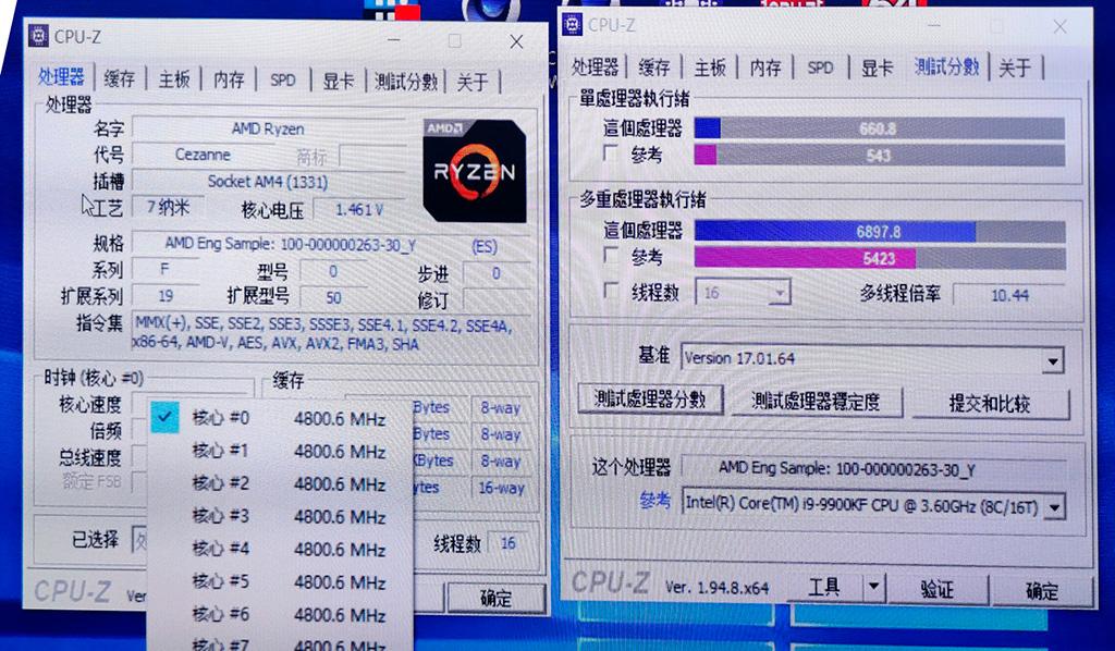 Разогнанный AMD Ryzen 7 PRO 5750G не уступает Ryzen 7 5800X