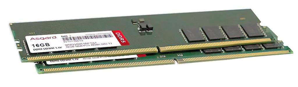 Ёмкие и скоростные комплекты DDR5 будут в этом-следующем году