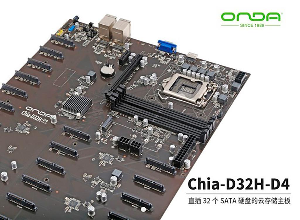 Материнская плата Onda Chia-D32H-D4 насчитывает 32 SATA-порта