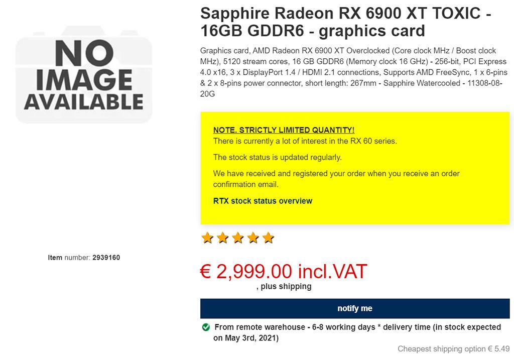 Sapphire Radeon RX 6900 XT Toxic Extreme Edition стоит от 2600 евро