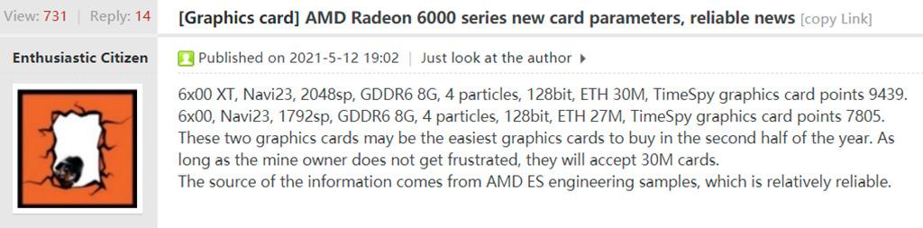 Характеристики видеокарт AMD Radeon RX 6600 (XT) подтверждены скриншотом GPU-Z