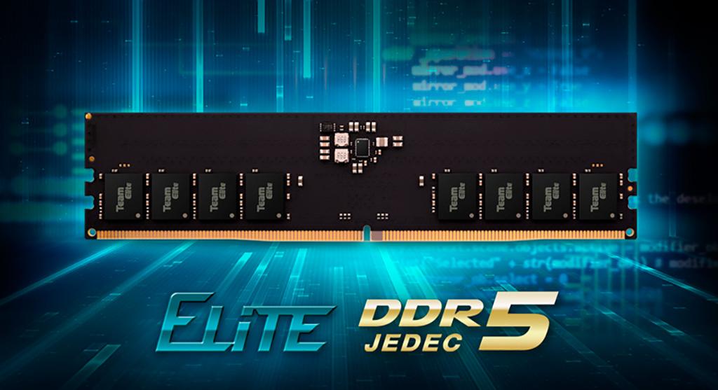 Team Elite DDR5-4800 – первая оперативная память DDR5, представленная официально