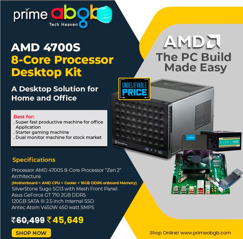 В Индии системы AMD 4700S Desktop Kit уже появились в продаже