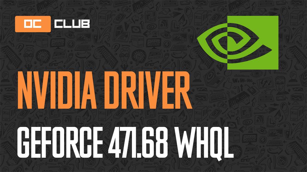 Драйвер NVIDIA GeForce обновлен (471.68 WHQL)