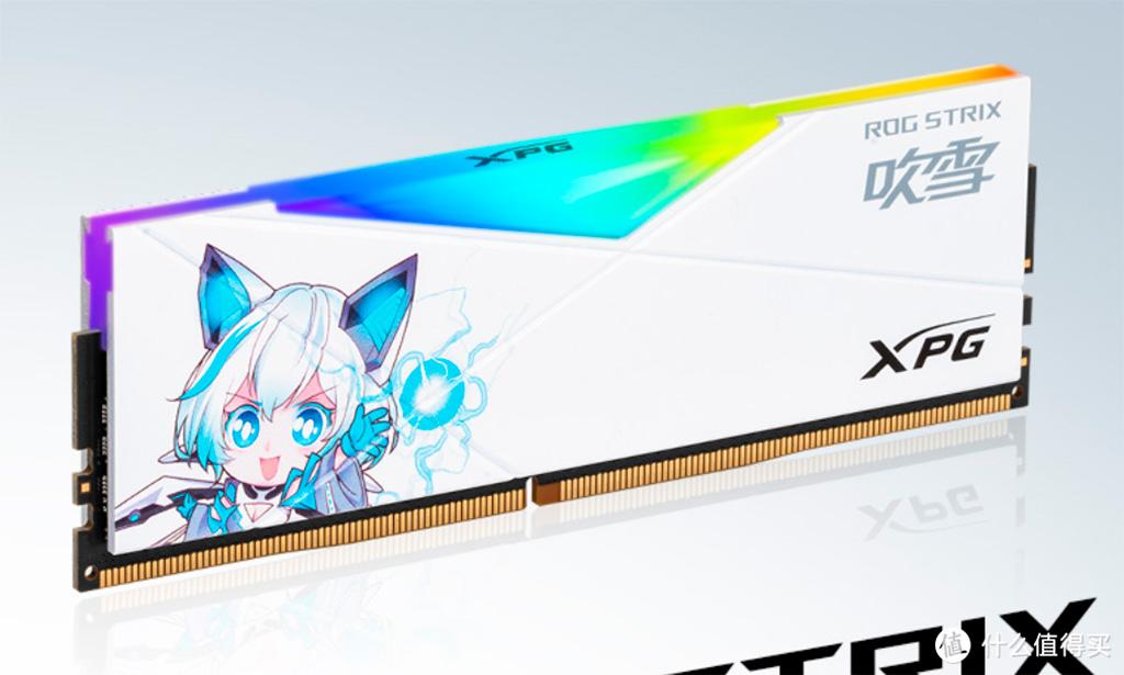 ADATA XPG D50 Long Yao – оперативная память для анимешников