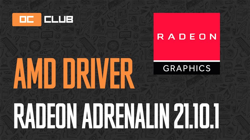 Драйвер AMD Radeon Adrenalin Edition обновлен (21.10.1)