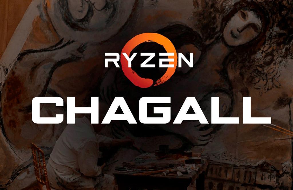 Слух: HEDT-процессоры AMD Ryzen Threadripper 5000 в этом году не ждём