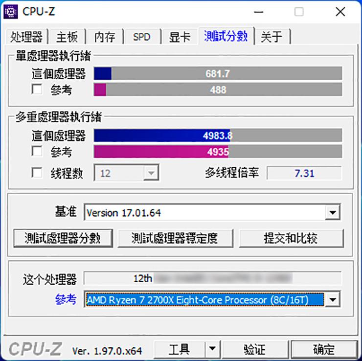 Первые тесты Intel Core i5-12400: чуть быстрее AMD Ryzen 5 5600X