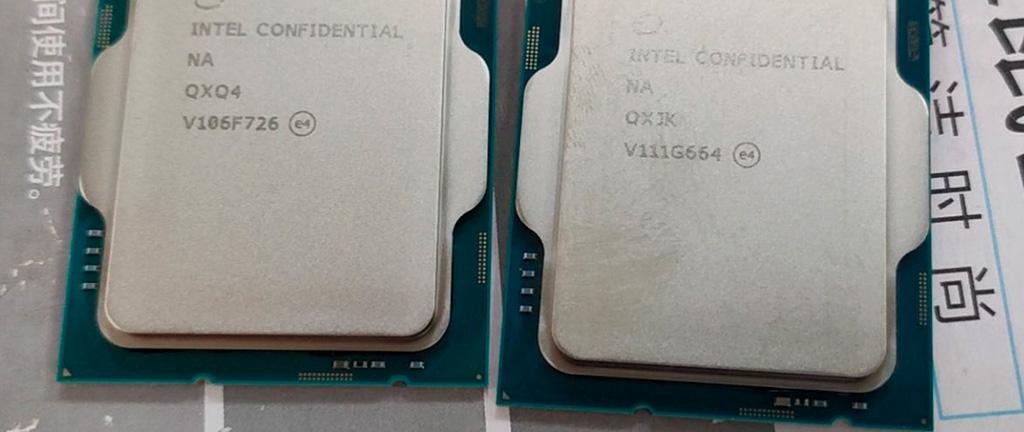 В Китае инженерные образцы Intel Core i9-12900K продаются по 0